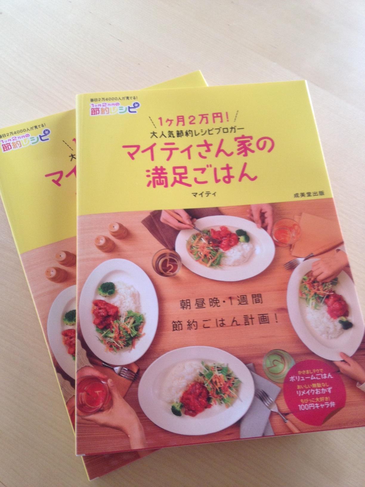 http://sorakikaku.com/maruyamamiki/files/0316-7.jpg