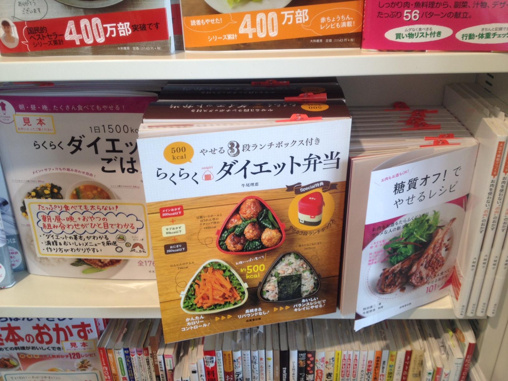 http://sorakikaku.com/maruyamamiki/files/0319-2.JPG