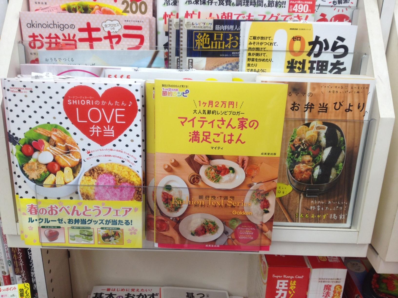 http://sorakikaku.com/maruyamamiki/files/0319-5.jpg