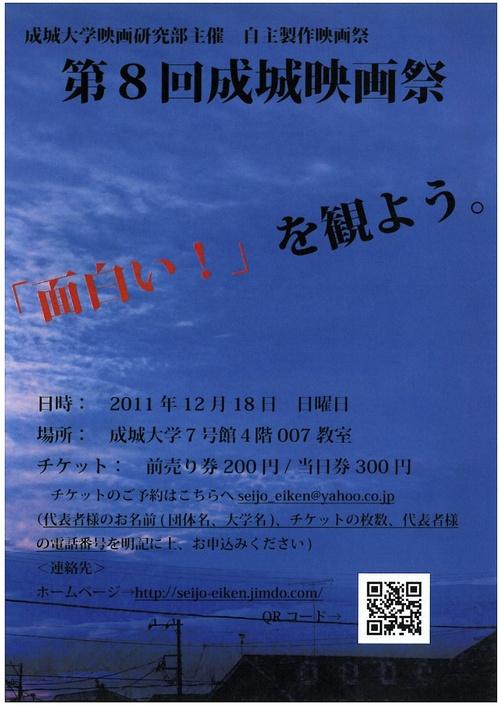 SKMBT_C25311111617100-1.jpg